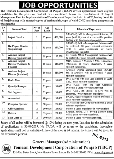 Jobs in Tourism Development Corporation of Punjab (TDCP)