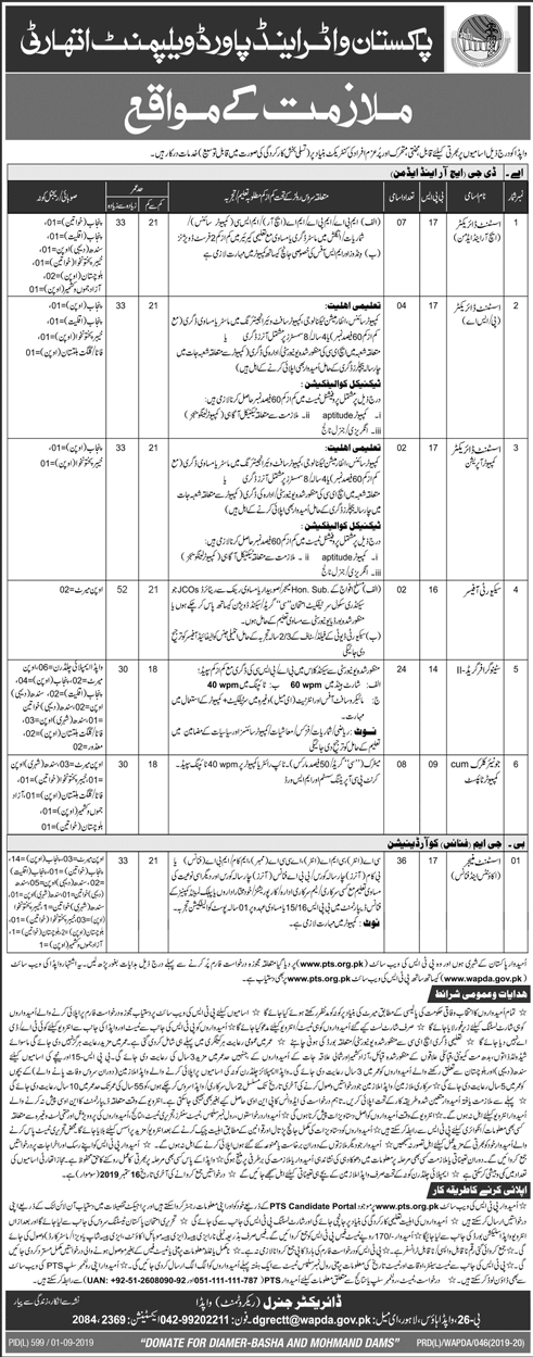 Jobs in WAPDA September 2019