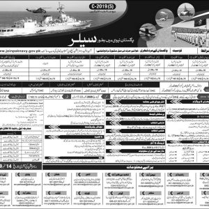 Join Pakistan Navy as Sailor September 2019
