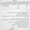 Khyber Pakhtunkhwa Public Service Commission Junior Clerks Vacancies 2019