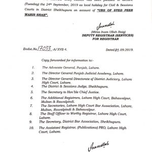 Notification of Local Holiday on 24th September 2019 on Account of Urs of Syed Peer Waris Shah