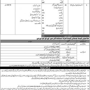 Advertisement of NTS Jobs 2019 in GEPCO Apply Online