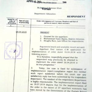 Pay Protection Contract Employees of Education Department Punjab Orders of Punjab Service Tribunal