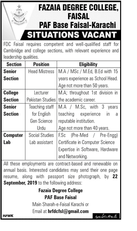 Teaching Jobs in Karachi in Fazaia Degree College Faisal PAF Base Faisal Karachi