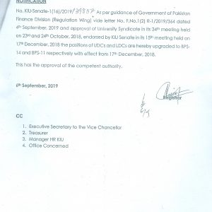 Notification of Upgradation UDC and LDC to BPS-14 & BPS-11 KIU