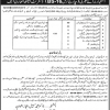 Vacancies of Charge Nurses BPS-16 District Health Authority Attock