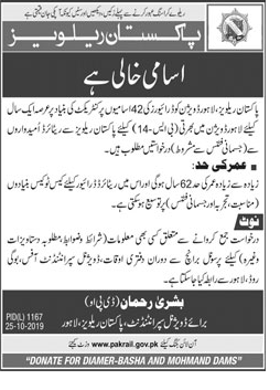 Advertisement of Drivers Jobs in Pakistan Railways 2019
