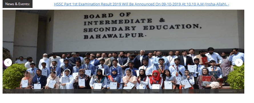 BISE Bahawalpur 1st Year Result 2019 Announcement