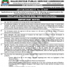 BPSC Vacancies in College, Higher & Technical Department and Others