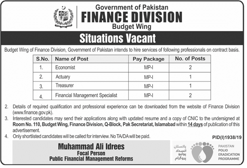 Finance Division Vacancies 2019
