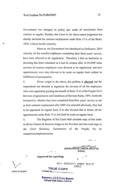 Immediate Regularization of Employees Assistance Package
