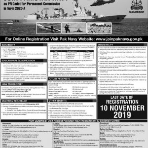Job Opportunities in Pakistan Navy as PN Cadet for Permanent Commission