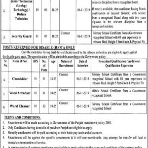 Jobs in Lahore General Hospital 2019