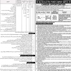 Jobs in MEPCO 2019 as Assistant Lineman and Others
