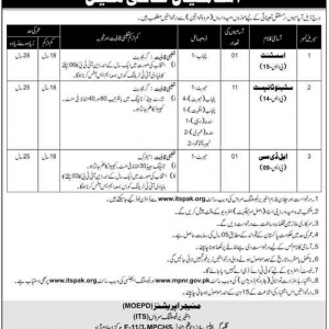 Jobs in Ministry of Energy Petroleum Division 2019