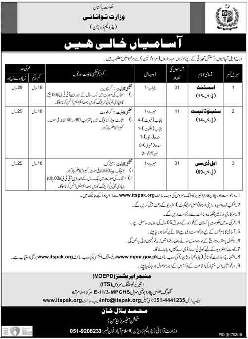 Jobs in Ministry of Energy Petroleum