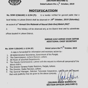 Notification of Local Holiday on 19th October 2019 in Lahore