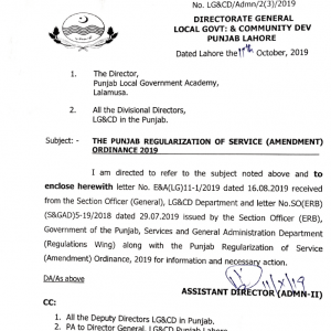 Updates of Regularization and Time Scale Promotion of Punjab Local Govt Employees