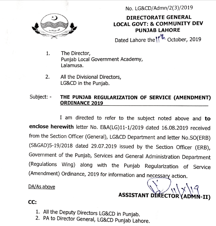 Regularization Punjab Local Govt Employees