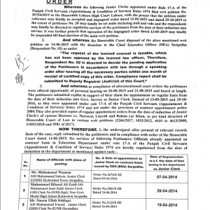 Notification of Regularization from Date of Induction Junior Clerks (Rule-17-A)