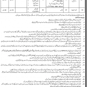 Advertisement of Sukkur Electric Supply Company Jobs 2019 Apply Online