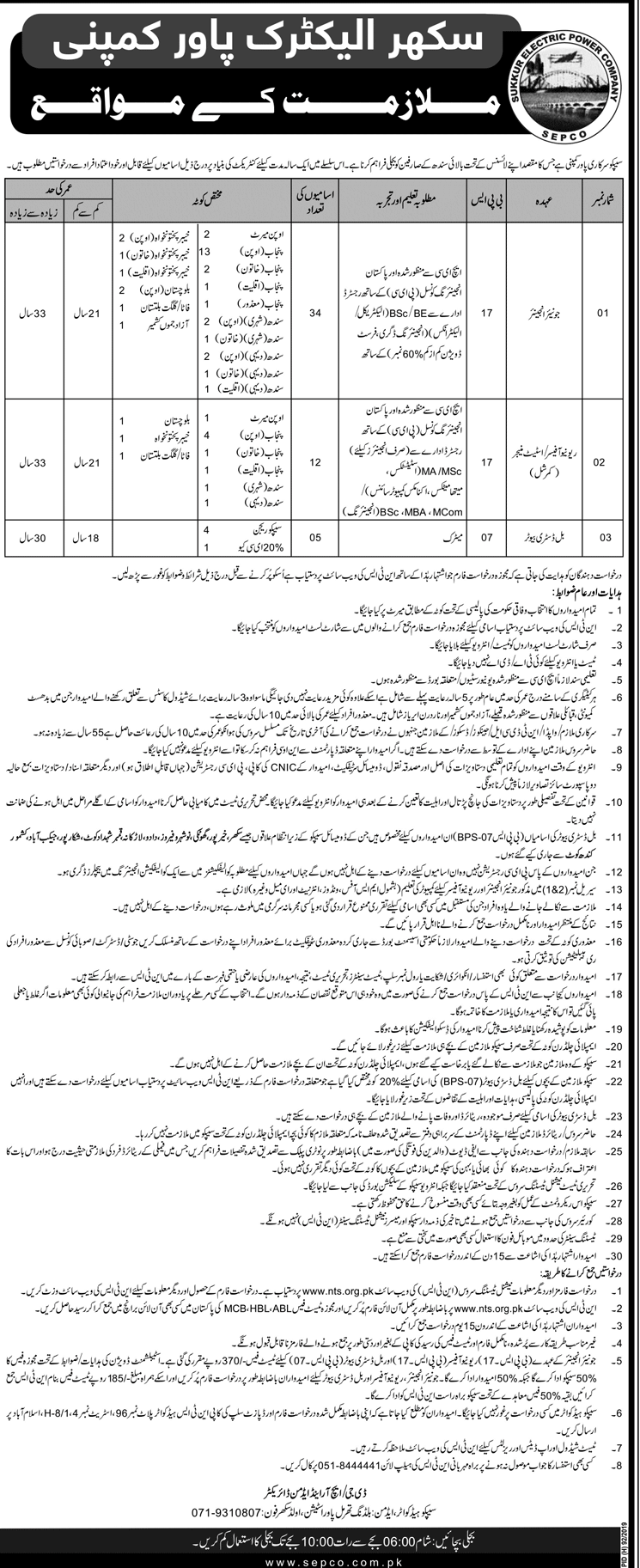 Sukkur Electric Supply Company Jobs