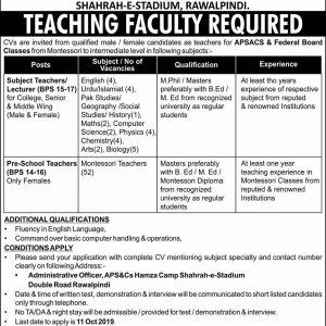 Teaching Jobs in Rawalpindi Hamza Army Public School & College