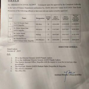Notification of Time Scale Promotion SS and SSS Quaid-e-Azam Academy for Educational Development