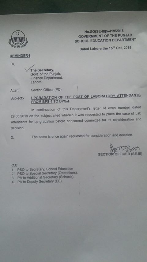 Upgradation Lab Attendants SED Punjab