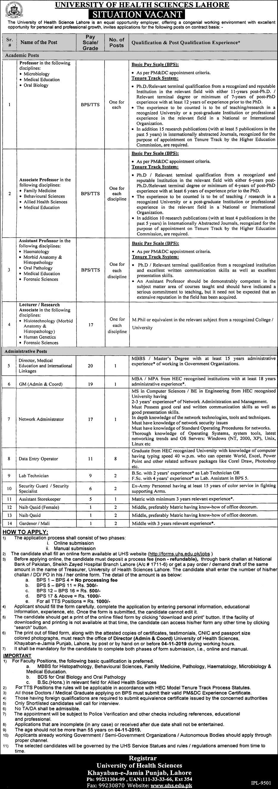 Vacancies in University of Health Sciences Lahore