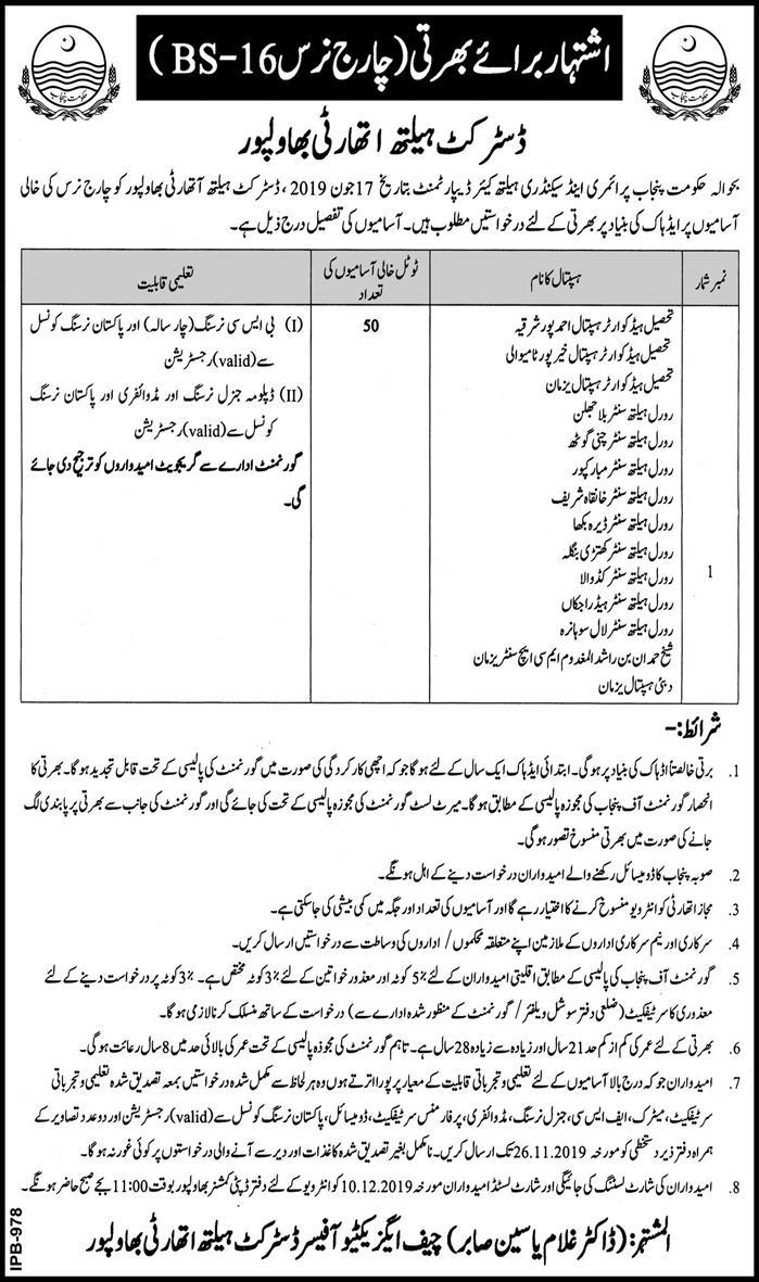 Bahawalpur Charge Nurses Vacancies 2019