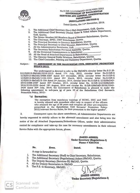 Exemption from Compulsory Training Course