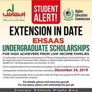 Ehsaas Undergraduate Scholarships Minimum 50,000 Annually