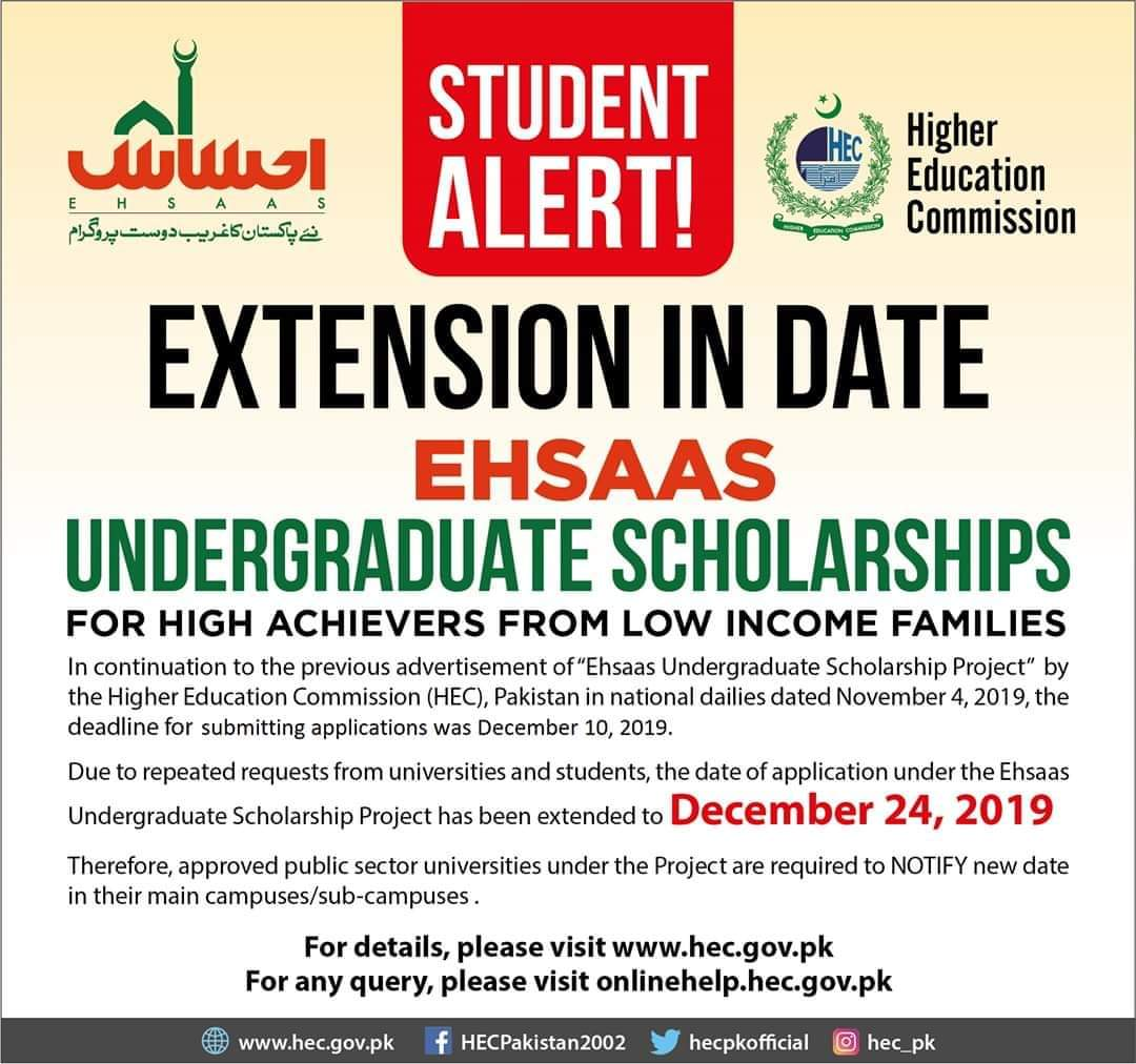 Extension in Date Ehsaas Undergraduate Scholarships
