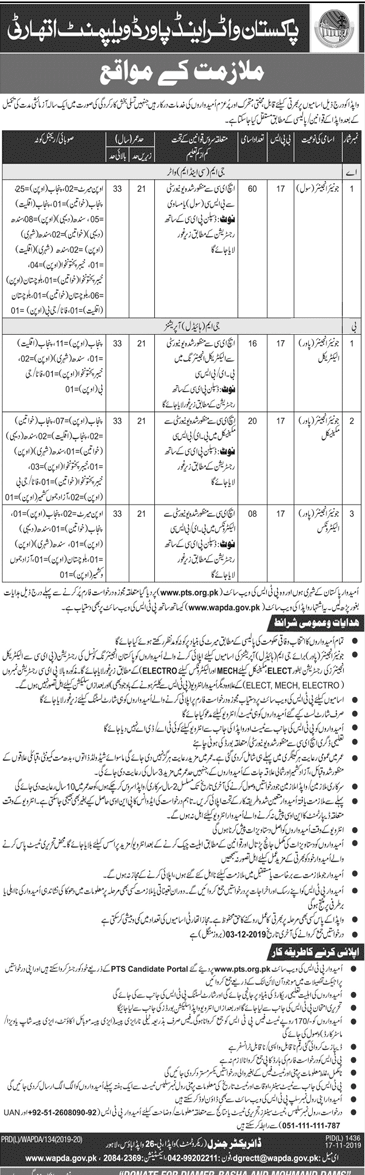Job Opportunities WAPDA 2019
