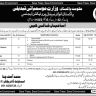 Jobs Ministry of Climate Change through CTS and NAB Vacancies 2019