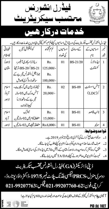 Jobs in Federal Insurance Mohtasib Secretariat