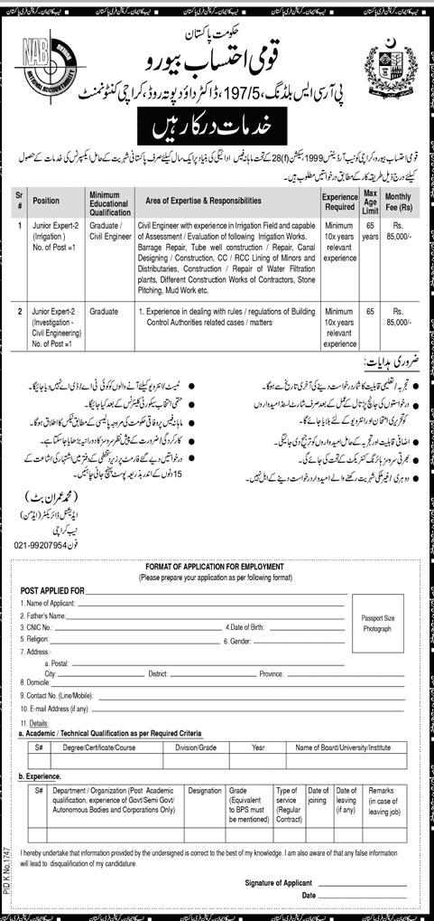 Jobs in NAB 2019