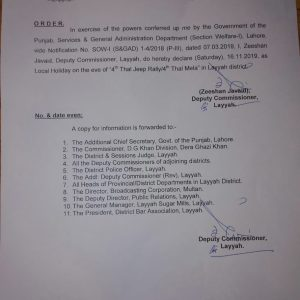 Notification of Local Holiday on 16th November 2019 in District Layyah