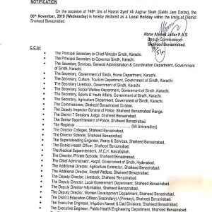 Notification of Local Holiday on 6th November 2019 in District Shaheed Benazirabad