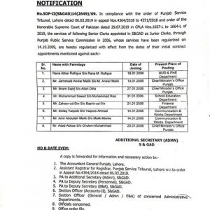 Notification of Regularization from Date of Joining Contract Employees Punjab