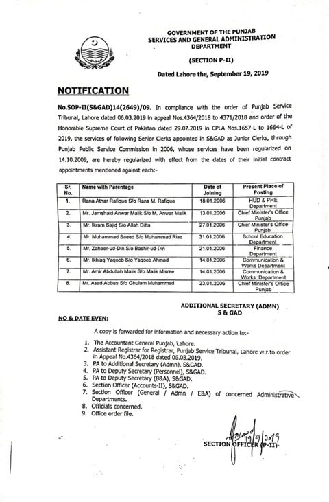 Notification of Regularization from Date of Joining
