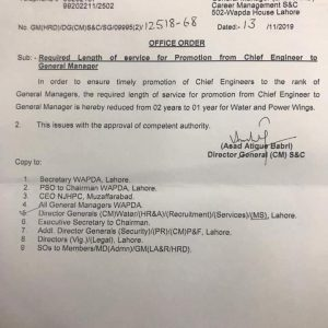 Notification of Required Length of Service for Promotion from Chief Engineer to General Manager
