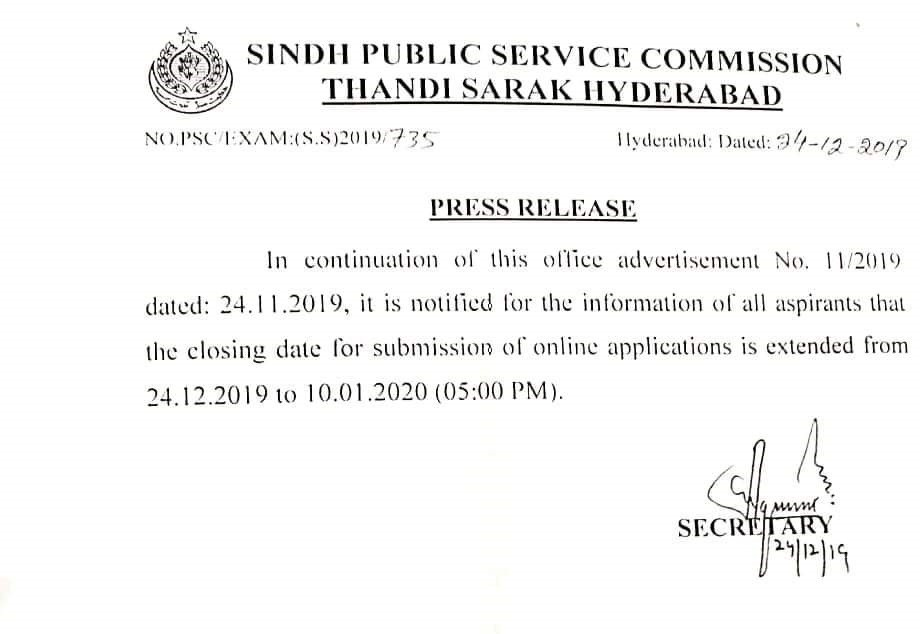 Extension Date SPSC Lecturers