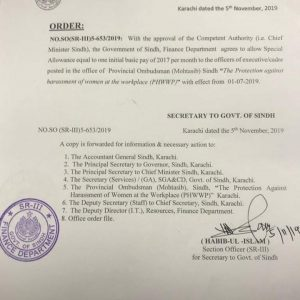 Notification of Special Allowance Equal to One Initial Pay Mohtasib Sindh