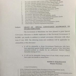 Notification of Grant of Special Conveyance Allowance Balochistan Employees