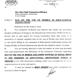 Ban on the Use of Mobile in Educational Institutions