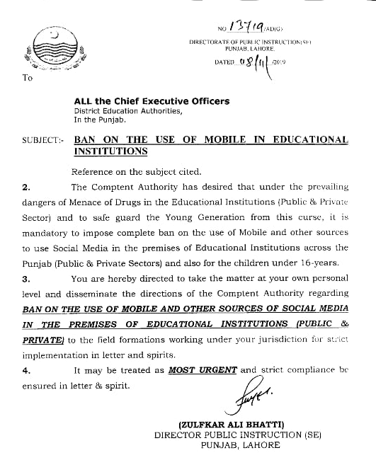 Use of Mobile in Educational Institutions