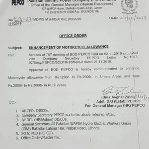 Notification of Enhancement Motorcycle Allowance PEPCO