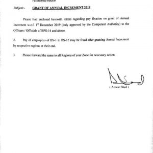 Grant of Annual Increment 2019 Utility Store Corporation of Pakistan
